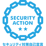 SECURITY ACTION ロゴマーク